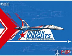 "S4812 Great Wall Hobby 1/48 Su-35S Flanker E ""Russian Knights"""