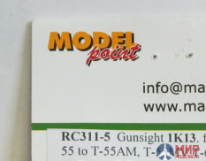 RC311-5 Model Point 1/35 Gunsight 1K13 for conversion T-55 to T-55AM, T-55MV, T-62 to T-62M, T-62MV