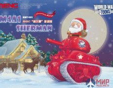 WWV-002 Meng Model M4A1 Sherman Christmas Edition