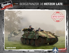 TM35100 Thunder Bergehetzer Late Special Edition