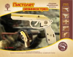 80062 Miracle Tree Gun (for shooting rubber bands)