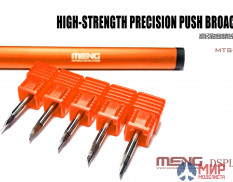 MTS-033 Meng Model High-strength Precision Push Broaches