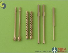 AM-32-006 Master A6M5 Zero armament set (7,7mm, 20mm gun barrels) & Pitot tube