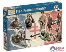 6189 Italeri фигуры  FREE FRENCH INFANTRY  (1:72)