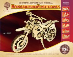 80065 Miracle Tree off-road motorcycle