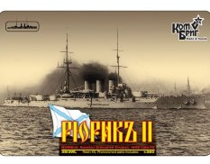 KB3513FH Combrig 1/350 Рюрик II Броненосный крейсер 1909, Armored Cruiser Ryurik II, 1909