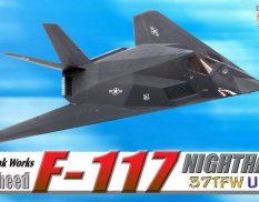51019 Dragon самолёт Lockheed F-117 Nighthawk, 37th TFW, USAF 1/144
