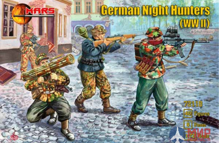 MR72118 MARS WWII German Night Hunters 1/72 Набор фигур