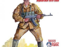 MR32003 MARS 1/32 Soviet Infantry, Afghan War 1979-1989