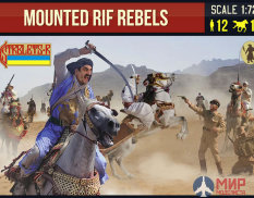 STR190  Strelets*R Фигуры Mounted Rif Rebels