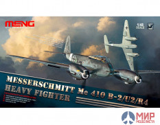 LS-004 Meng Model 1/48 Самолет Messerschmitt Me 410B-2/U2/R4 HEAVY FIGHTER