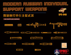 SPS-048 MENG Model SPS48 Modern Russian Individual Support Weapons