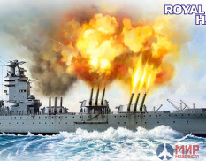 PS-001 Meng Model 1/700 ROYAL NAVY BATTLESHIP H.M.S. RODNEY (29)