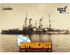 KB3518FH Combrig 1/350 Петропавловск Броненосец 1898, Battleship Petropavlovsk, 1898