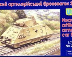 UM1-255 UM 1/72 Броневагон Heavy artillery armored car S.Sp