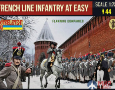 STR225 Strelets*R Фигуры French Line Infantry at Ease in Winter Dress (Flanking Companies)