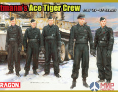 6831 Dragon фигуры Wittmann's Ace Tiger Crew (5 Figure Set) 1/35