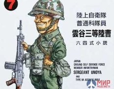 FT7 Fine Molds 1/12 Фигура JGSDF Infantry Man & Type64 Rifle
