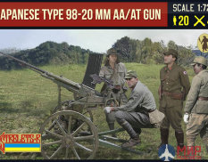STR226  Strelets*R Фигуры Japanese Type 98 AA 20mm Gun