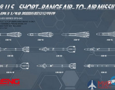 SPS-043 Meng Models 1/48 U.S. SHORT-RANGE AIR-TO-AIR MISSILES