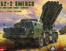 SS-009 Meng Model 1/35 MLRS RUSSIAN LONG-RANGE ROCKET LAUNCHER 9A52-2 SMERCH