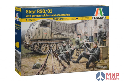 6549 Italeri тягач  STEYR RSO/01 with GERMAN SOLDIERS  (1:35)