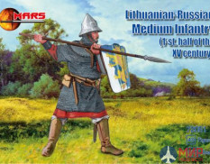 MR72061 MARS 1/72 Lithuanian-Russian Medium Infantry
