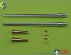 AM-32-014 Master German aircraft cannon 3,7cm Flak 18 gun barrels (2pcs)