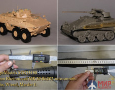 MM35150 Magic Models 20 mm Rheinmetall MK 20 Rh202 autocannon. Luchs, Wiesel, Marder 1/35