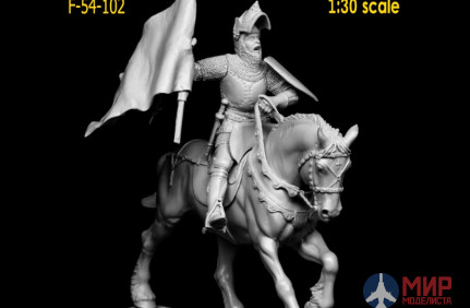 F-54-102 Altores Studio 1/30 Polish knight Early 15-th century
