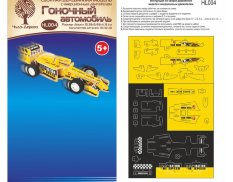 HL004A Miracle Tree Racing car (with mechanism)