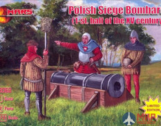 MR72062 MARS 1/72 Polish Siege Bombard