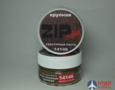14146 ZIPmaket Texture paste large gray-green