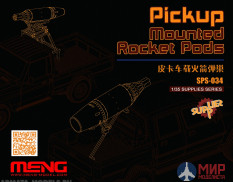 SPS-034 Meng Model 1/35 PICKUP MOUNTED ROCKET PODS (RESIN)