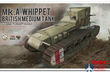 TS-021s Meng Model 1/35 British tank BRITISH MEDIUM TANK Mk.A WHIPPET & BRITISH INFANTRY