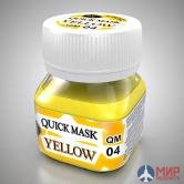 HDF-QM-04 Adam Wilder YELLOW. QUICK MASK (liquid)