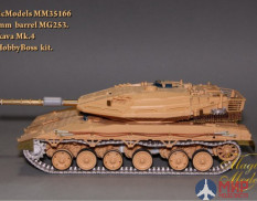 MM35166 Magic Models 120 mm ствол MG253. Merkava Mk.IV (HobbyBoss) 1/35