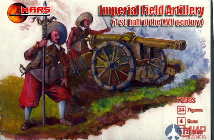 MR72093 MARS 1/72 Imperial Field Artillery