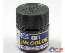 C116 Gunze Sangyo (Mr. Color) Paint urethane acrylic Mr. Color 10ml RLM66 BLACK GREY