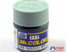 C117 Gunze Sangyo (Mr. Color) Paint urethane acrylic Mr. Color LIGHT BLUE RLM76 10ml