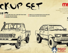 VS-007 Meng Model 1/35 PICKUP SET