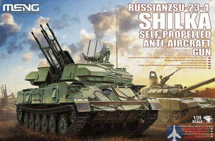 TS-023 Meng Model1/35 self-Propelled guns Zenit RUSSIAN ZSU-23-4 SHILKA SELF-PROPELLED ANTI-AIRCRAFT GUN