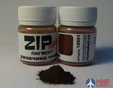 12001 ZIPmaket Pigment rust is dark, 15 gr.
