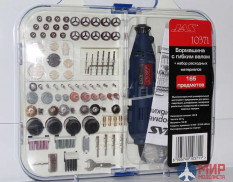 10371 JAS drilling machine with flexible shaft + set of consumable accessories 145 PCs
