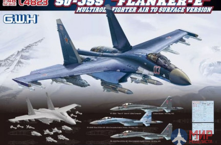 "L4823 Great Wall Hobby 1/48 Su-35S ""Flanker E"" Multirole Fighter Air to Surface Version"
