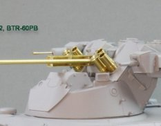 MM3504a Magic Models 1/35 30 мм ствол 2А42. БМП-2, БМД-2, БМД-3, БТР-60ПБ, БТР-90