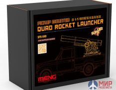SPS-040 Meng Model 1/35 PICKUP MOUNTED QUAD ROCKET LAUNCHER