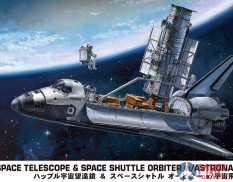 10821 Hasegawa Набор Hubble Space Telescope and Space Shuttle Orbiter w/ Astronaut Figures 1/200
