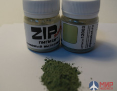 12003 ZIPmaket Pigment faded green, 15 gr.