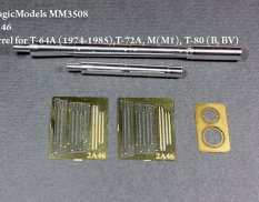 MM3508 Magic Models 1/35 125 мм ствол 2А46 с фототравлениемТ-64А,Б(до 1985),Т-72А,М(М1),Т-80 (Б, БВ)